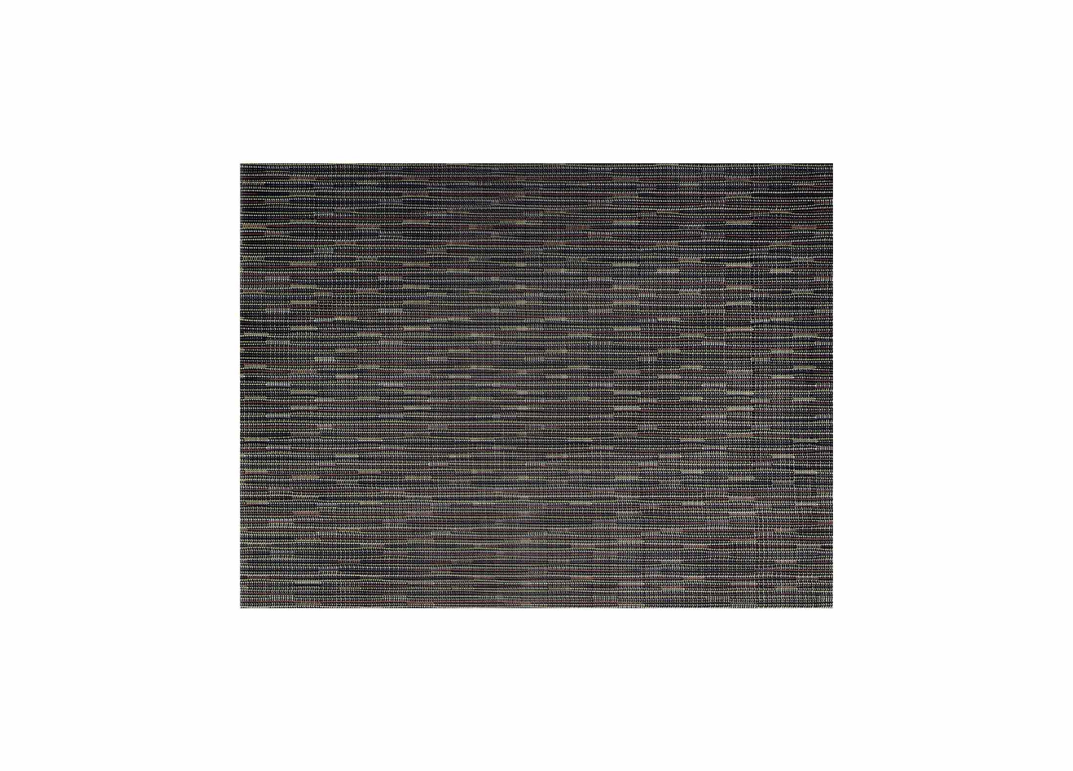 "16"" x 12"" Urban Mat - Multi"